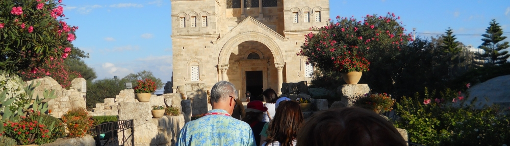 Transfiguration Church Mt Tabor